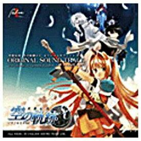 日本ファルコム Nihon Falcom 〔音楽CD〕 オリジナルサウンドトラック 「英雄伝説 空の軌跡 SC」[エイユウデンセツソラノキセキSCオリ]