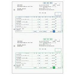 弥生 Yayoi 納品書 単票用紙 (1000枚) 334401[334401]