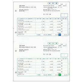 弥生 Yayoi 納品書 単票用紙 (1000枚) 334401[334401]【wtcomo】
