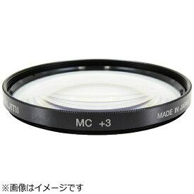マルミ光機 MARUMI 58mm MCクローズアップ +3[58MMCUMC+3]