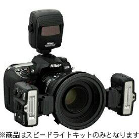 ニコン Nikon クローズアップスピードライトコマンダーキット R1C1[SBR1C1]