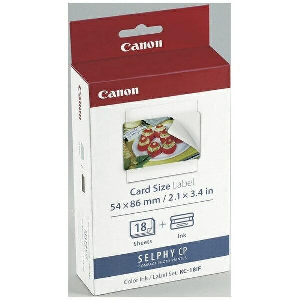 キヤノン CANON 【純正】カラーインク/フルサイズラベルセット (カードサイズ:全面シール・18シート分) KC-18IF[KC18IF]