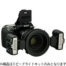 ニコン Nikon ニコンクローズアップスピードライトリモートキット R1