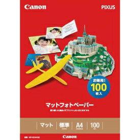キヤノン CANON マットフォトペーパー (A4・100枚) MP-101A4100[MP101A4100]【rb_pcp】