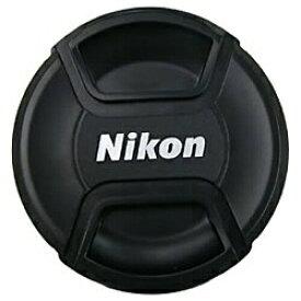 ニコン Nikon レンズキャップ58mm LC-58(スプリング式)[LC58]
