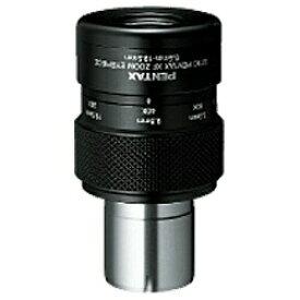 ペンタックス PENTAX スポッティングスコープ専用 ズームタイプ接眼レンズ smc PENTAX XF ZOOM EYEPIECE 6.5〜19.5mm