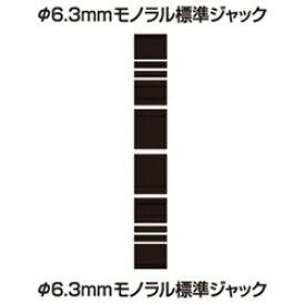 オーディオテクニカ audio-technica 延長プラグ ATL436CM[ATL436CM]