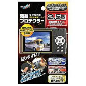 ケンコー・トキナー KenkoTokina 液晶保護フィルム(2.5インチ専用 ハードコートタイプ)