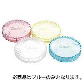 ケンコー・トキナー KenkoTokina フィルター丸型プラスチックケース(ブルー・5号)