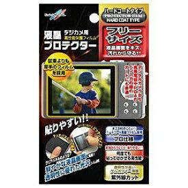 ケンコー・トキナー KenkoTokina 液晶保護フィルム(ハードコートタイプ/フリーサイズ)