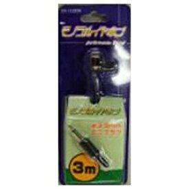 ヤザワ YAZAWA インナーイヤー型 TR103 ブラック [φ3.5mm ミニプラグ][TR103BK]