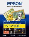 エプソン EPSON フォトマット紙(A4サイズ・50枚) KA450PM