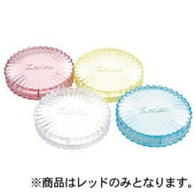 ケンコー・トキナー KenkoTokina フィルター丸型プラスチックケース(レッド・4号)