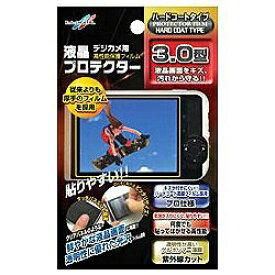 ケンコー・トキナー KenkoTokina 液晶保護フィルム(3.0インチ/ハードコートタイプ)