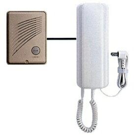 アイホン Aiphone ドアホン 「ママトークドアホンセット」 MA-55《配送のみ》[MA55]
