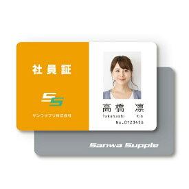 サンワサプライ SANWA SUPPLY インクジェット用IDカード 穴なし (ハガキサイズ 5枚・10カード) 白色度97.2% JP-ID03[JPID03]【wtcomo】