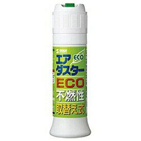 サンワサプライ SANWA SUPPLY エアダスター (不燃タイプ) CD-30ECO[CD30ECO]
