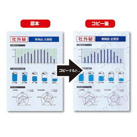 サンワサプライ SANWA SUPPLY マルチタイプコピー偽造防止用紙 (A4・500枚) JP-MTCBA4-500[JPMTCBA4500]【wtcomo】
