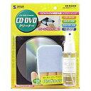 サンワサプライ SANWA SUPPLY CD・DVDクリーナー CD-R54KT[CDR54KT]【rb_pcp】