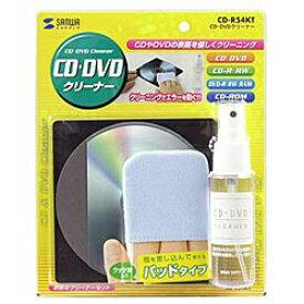 サンワサプライ SANWA SUPPLY CD・DVDクリーナー CD-R54KT[CDR54KT]