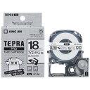 キングジム テプラ(TEPRA) アイロンラベルテープ (白テープ/黒文字/18mm幅) SF18K