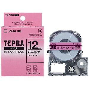 テプラ PRO用テープカートリッジ カラーラベル パール 赤 SMP12R [黒文字 12mm×8m]