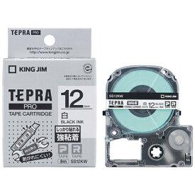 キングジム KING JIM 強粘着ラベルテープ TEPRA(テプラ) PROシリーズ 白 SS12KW [黒文字 /12mm幅]