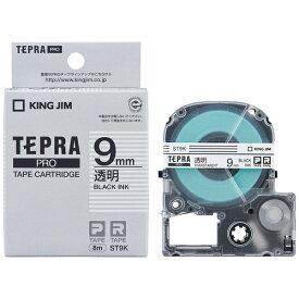 キングジム KING JIM 透明ラベルテープ TEPRA(テプラ) PROシリーズ 透明 ST9K [黒文字 /9mm幅]