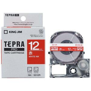 テプラ PRO用テープカートリッジ カラーラベル ビビッド 赤 SD12R [白文字 12mm×8m]