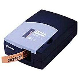 キングジム KING JIM SR3500P ラベルプリンター[PC接続専用] 「テプラ」PRO ブラック[SR3500P]
