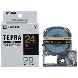 キングジム KING JIM カラーラベル(パステル)テープ TEPRA(テプラ) PROシリーズ 黒 SC24KZ [金文字 /24mm幅]