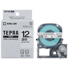 キングジム KING JIM 透明ラベルテープ TEPRA(テプラ) PROシリーズ 透明 ST12K [黒文字 /12mm幅]