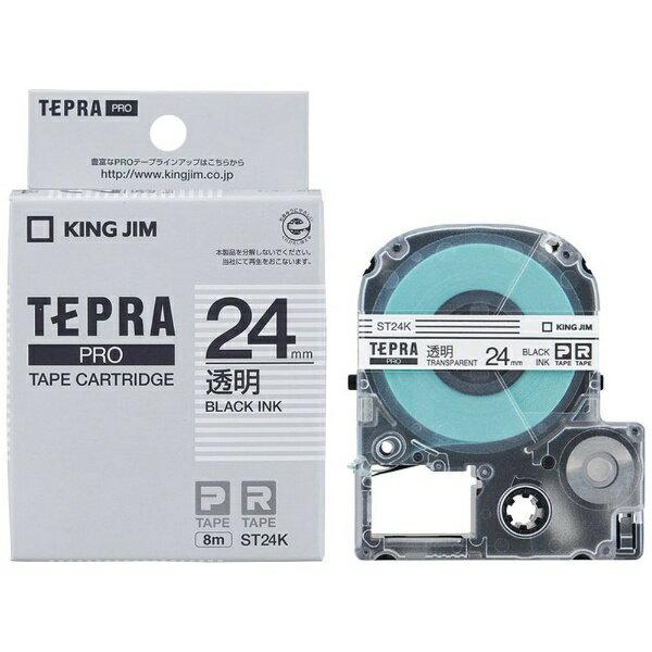 キングジム KING JIM テプラ(TEPRA) 透明ラベルテープ (透明テープ/黒文字/24mm幅) ST24K