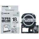 キングジム テプラ(TEPRA) アイロン転写テープ (黒文字/18mm幅) SA18K