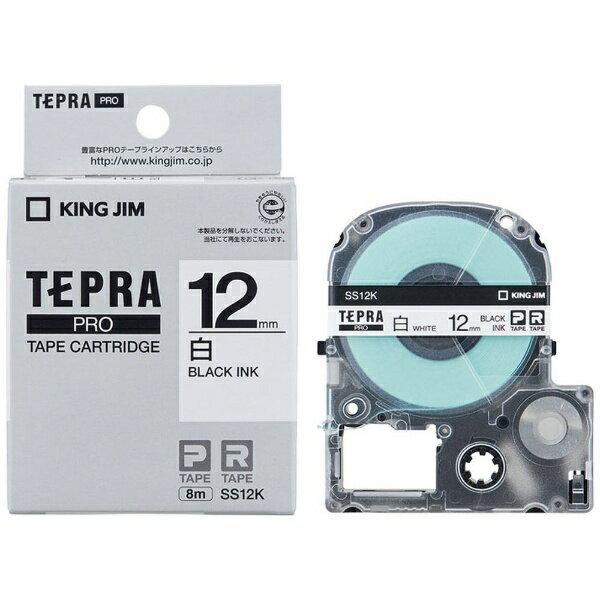 キングジム テプラ(TEPRA) 白ラベルテープ (白テープ/黒文字/12mm幅) SS12K