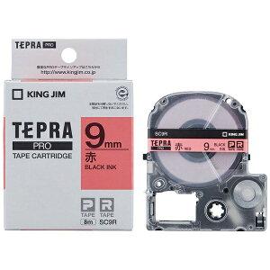 テプラ PRO用テープカートリッジ カラーラベル パステル 赤 SC9R [黒文字 9mm×8m]
