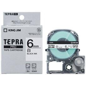 キングジム KING JIM 白ラベルテープ TEPRA(テプラ) PROシリーズ 白 SS6K [黒文字 /6mm幅]