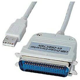 サンワサプライ SANWA SUPPLY 3.0m USBパラレル変換ケーブル 【A】⇔【パラレルプリンターケーブル】USB-CVPR3[USBCVPR3]