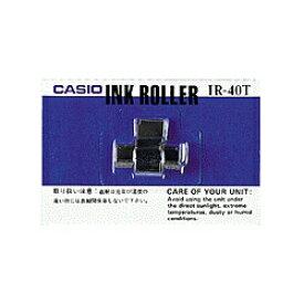 カシオ CASIO レジスタ・プリンタ電卓用インクローラー IR-40T[IR40T]