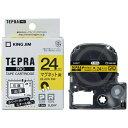 キングジム KING JIM マグネットテープ TEPRA(テプラ) PROシリーズ 黄 SJ24Y [黒文字 /24mm幅]