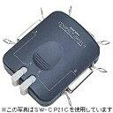 サンワサプライ SANWA SUPPLY コンパクト切替器(VGA用) SW-CP21V [2入力 /1出力][SWCP21V]