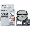 キングジム テプラ(TEPRA) 白ラベルテープ (白テープ/黒文字/24mm幅/ロングタイプ) SS24KL