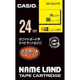 カシオ CASIO マグネットテープ NAME LAND(ネームランド) 黄 XR-24JYW [黒文字 /24mm幅][XR24JYW]