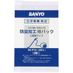 サンヨー SANYO 【掃除機用紙パック】 (5枚入) 防臭・スリム紙パック SC-P14[SCP14]