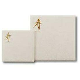 チクマ Chikuma フォトマウント 「ファインマウントシリーズII」(6切3面/レザーホワイト) 09684-9[V1106]