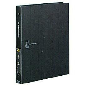 チクマ Chikuma フリースタイルバインディングシステム (35mm・36EX15本収納/メタリックダークグレー) 05534-1[FSネガ35ミリ]