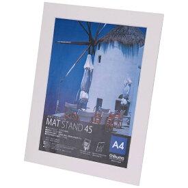 チクマ Chikuma フォトフレーム 「マットスタンド45」(A4/パームビーチホワイト) 11270-9[SRM987]
