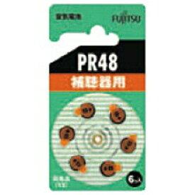 富士通 FUJITSU PR48-6B 補聴器用電池 空気電池 [6本 /PR48(13)][PR486B]