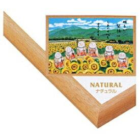 エポック社 EPOCH 【26cm×38cm用】 木製パネル ウッディーパネルエクセレント(ナチュラル)