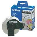 ブラザー brother ラベルプリンター用宛名ラベル「DKプレカットラベル」(白色ラベル/黒文字) DK-1201[DK1201]